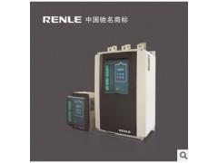 上海雷诺尔软启动智能型电机软起动器