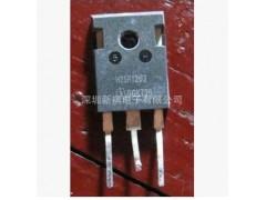 拆机电磁炉功率管IGBT管