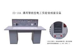 重庆尚德仪器/SD-18A