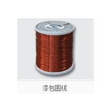 宝杰隆/聚酯漆包圆铜线/QZ-1/130