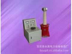厂家直销YGGPCT工频交流耐压试验成套装置