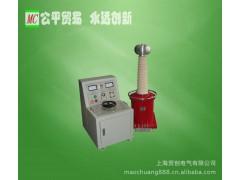 供应MCGCT工频交流耐压试验成套装置
