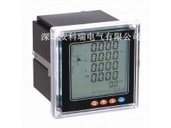 三相普通电量监测仪PMF630A可广泛应用于变电站自动化畅销全国