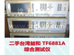 二手变压综合测试仪 TF6881A综合测试仪器,LCR综合测试仪 综合仪