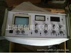 供应MCJF局部放电测试仪、局放仪,局放测试仪