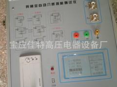DX8000型异频全自动介质损耗测试仪--异频介质损耗测试仪