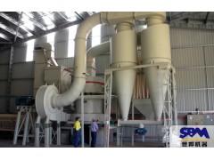 电厂碎渣机 南京磨煤机 石膏线自动化设备