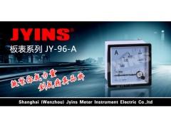SD-96 低压 板表 电流表 电压表 电工仪表1.5/2.5