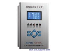 热销批发CSR-03K发电机接地保护装置