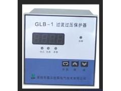 供应国立旭振GLB-2发电机保护装置