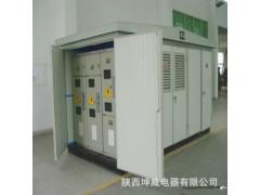 箱式变压器变电站 高压开关设备 低压配电装置 成套设备