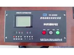 供应陕西开元YH-B2000XL线路保护装置