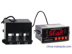 生产优质专业EM500低压电动机保护装置