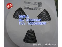 秒杀 1N4007 M7 整流二极管 TOS SMA DO214AC 贴片大芯片正品