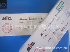 批发正品MIC IN4007/1N4007/IN4001/IN4004系列二极管 整流二极管