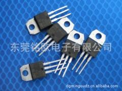 批发销售 双向可控硅晶闸管 高频可控硅晶闸管