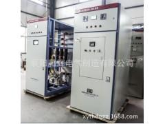 高压软启动—高压电机晶闸管软启动柜