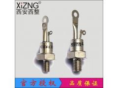 现货批发 双向可控硅 KS 10A1200V 螺旋晶闸管