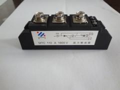 供《晶正》牌 可控硅 晶闸管 整流模块 可控硅模块MTC110A/1600V