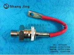上晶牌 3CTS/双向可控硅/双向晶闸管/KS300A/1600V