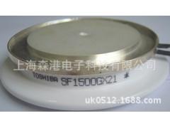东芝/TOSHIBA/门极可关断晶闸管SG1200EX23 质量保质一年
