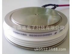 东芝/TOSHIBA/门极可关断晶闸管SG3000GXH21 质量保质一年