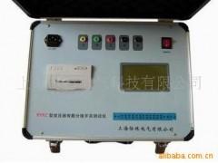 上海宙特供应变压器有载调压开关测试仪