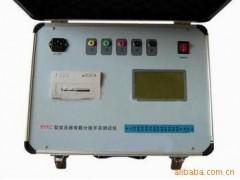 上海宙特供应BYKC2000变压器有载调压开关
