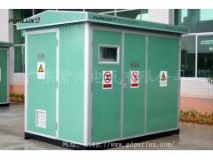 东莞石排路灯控制箱变专业厂家,提供路灯箱变定做,优选-紫光电气