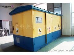 广东江门路灯控制箱变专家,提供路灯箱变定做,优选-紫光电气