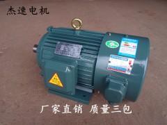 薄利多销 YVP132S2-2 7.5KW YVP变频调速电动机