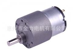 厂家直销JL-37B520微型减速电动机