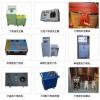 舒佳电气供应200KV变频谐振串并联试验装置