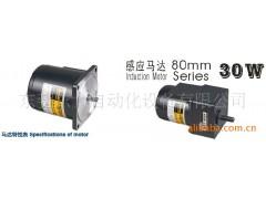 原装正品-台湾GPG电机邦电机电容启动式单相异步电动机