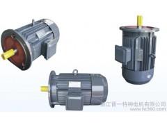 晋一防爆  永磁同步电机YT-550-2 5.5KW  厂家供应三相稀土电动机