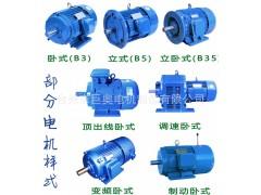 厂家直销 yx3超高效电动机 132M1-6 4KW6极 全新节能 超高效节能三相异步电动机