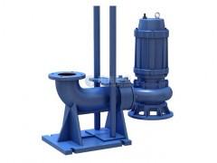 WQ系列无堵塞固定式潜水排污泵\上海阳光泵业