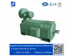 Z系列中型直流电机/恒力电机