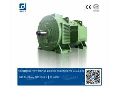 ZZJ系列轧机辅传动直流电动机/恒力电机