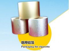 烟用铝箔/中铝铝箔
