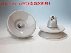 XWP2耐污悬式绝缘子\南京南瓷