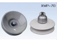 XWP系列耐污悬式瓷绝缘子(双伞型)\河北秦通