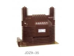 JDZ9-35电压互感器\西安宏泰
