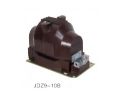 JDZ9-10B电压互感器\西安宏泰