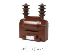 JDZ(X)W-10电压互感器\西安宏泰