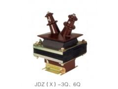 JDZ(X)-3Q、6Q电压互感器\西安宏泰