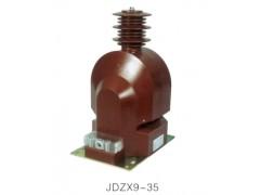 JDZX9-35电压互感器\西安宏泰