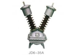 JD6-35A电压互感器\西安宏泰