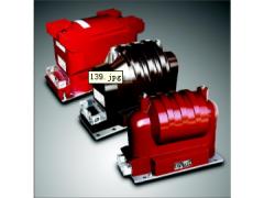 JDZ(X)9-3、6、10B(C、D、E、GJ)Q(G)型全封闭户内单相电压互感器\大连北互