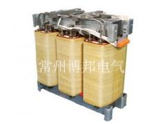 光伏电抗器|水冷电抗器(BWCL)\常州博邦